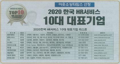KakaoTalk_20200603_161445752.png